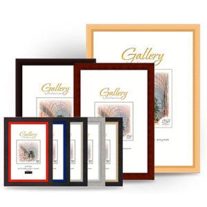Рамки для фото цены - фото экспресс