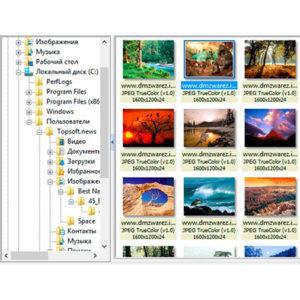 Работа с фотографиями и изображениями - услуги фото экспресс Подольск